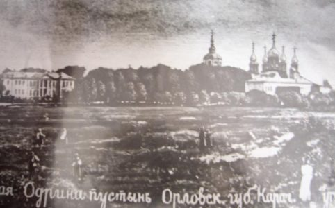 Общий вид Карачевского Николо-Одринской пустыни. Фрагмент фотографии 1900-1910х гг.
