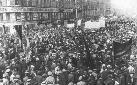Демонстрация 17 (4) июля 1917 г. в Петрограде.