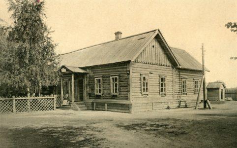 Почта и телеграф в Бежице. Фотография К. Фишера. 1895 г. Из коллекции группы ВК «Брянск глазами разных поколений»