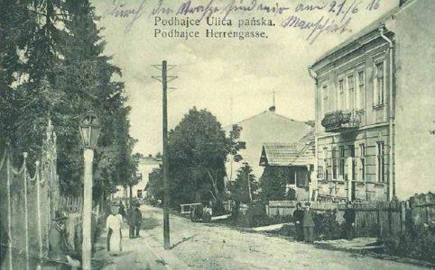 Подгайцы. Улица Паньска. 1916 г.