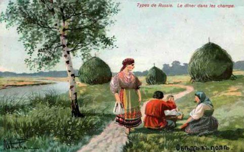 Открытка из серии «Типы России». «Обед в поле». Худ. И. Львов. 1900-1910е гг.