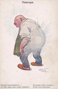 «Политура» — открытка из «Пьяной серии», 1900-1910-е гг.