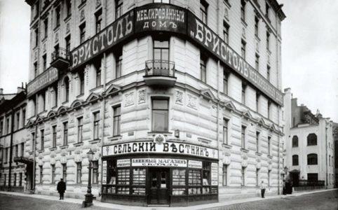 Доходный дом А. Суворина, в одной из квартир котрого находилась редакция газеты «Правда». Фото К. Буллы. 1910-е гг.