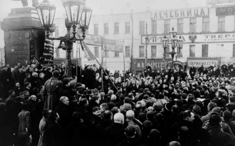 Митинг у памятника Пушкину в Москве. 1917 г.