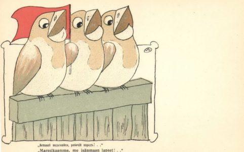 Открытка В. Каррика «Вставай понимайся, рабочий народ…» 1910-е гг.