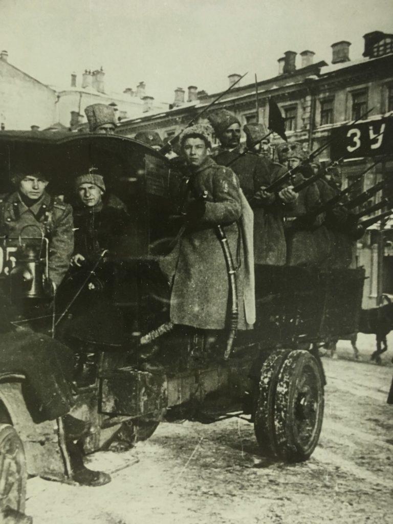 Отряд революционных солдат. 1917 г.
