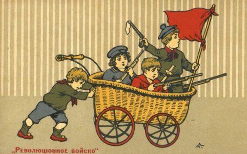 Открытка из серии «Дети играют в революцию». «Революционное войско». Неизвестный художник.