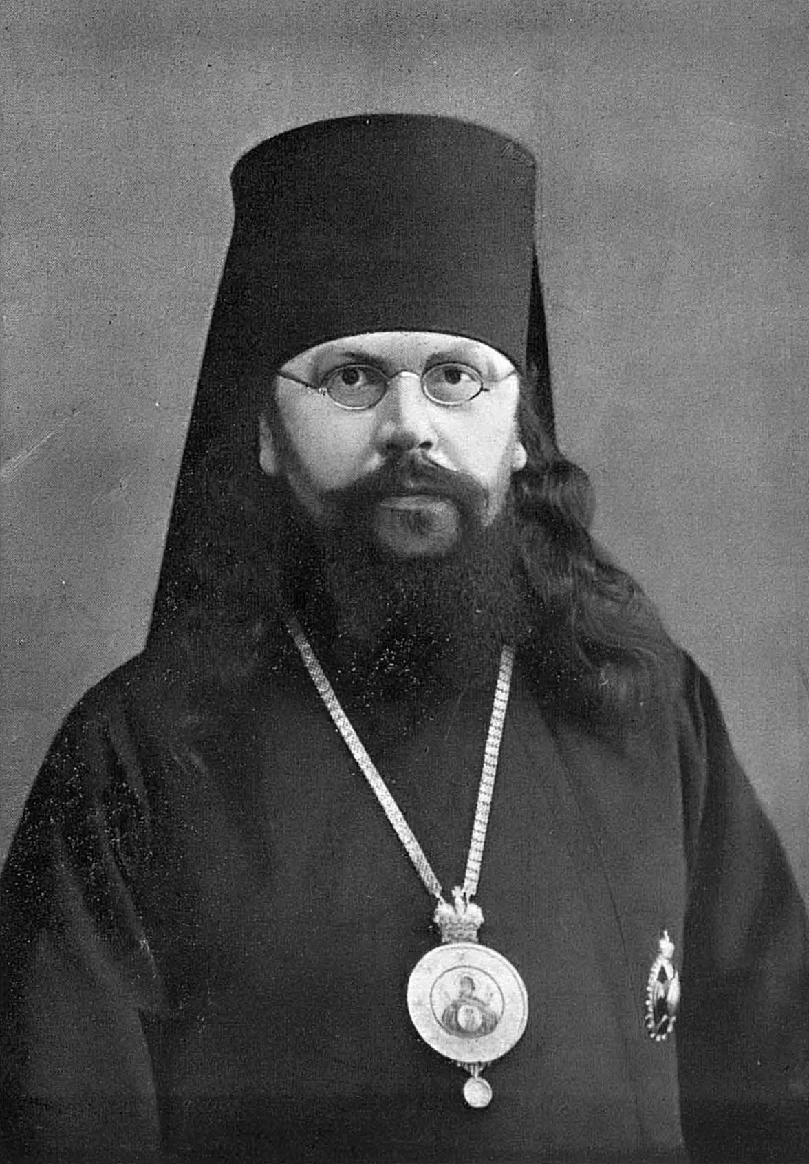 Епископ Орловский Серафим (Остроумов) (1880-1937 гг.).