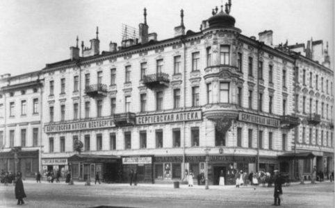 Сергиевская улица (ул. Чайковского) в Петрограде. Фото нач. XX в.