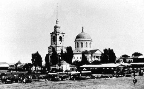 Севск. Фото нач. XX в.