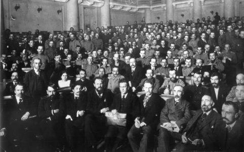 Делегаты I Всероссийского съезда Советов рабочих и солдатских депутатов. Июнь 1917 г.