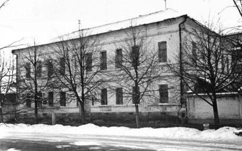 Здание Совета рабочих, солдатских и крестьянских депутатов в Брянске. Фото предположительно 1950-х гг.