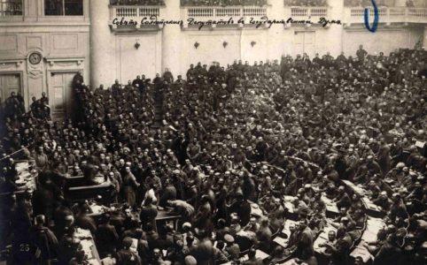 Заседание Совета рабочих и солдатских депутатов в Таврическом дворце. 1917 г.