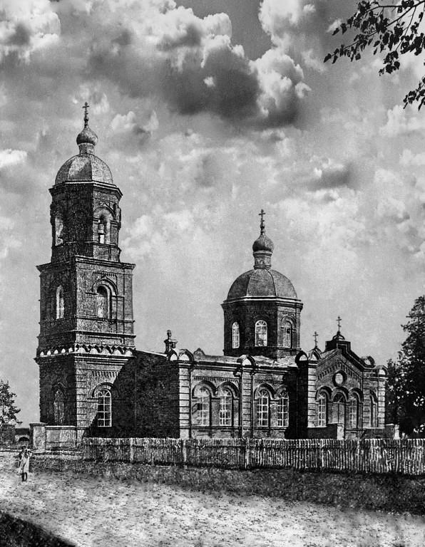 Церковь в с. Старь Брянского уезда. Фото нач. XX в. Источник: www.historydjatkovo.ucoz.ru