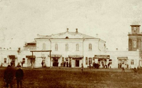 Стародубское уездное казначейство. 1910-е гг. Фото из коллекции Д. Гречихина.
