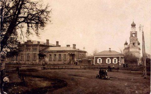 Стародуб. Народный дом. Предположительно 1900-1910-е гг. Фото предоставлено Дмитрием Гречихиным.