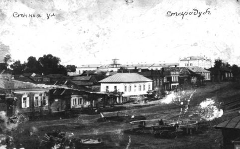 Сенная улица в Стародубе. Фото нач. XX в. Из коллекции Д. Гречихина.