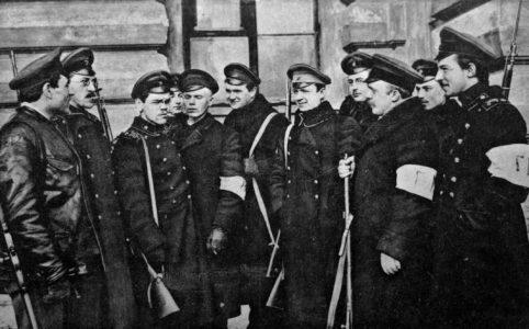 Студенты-милиционеры. 1917 г.