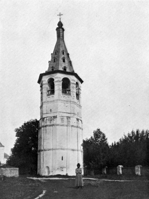 Колокольня Свенского монастыря. 1915 г. Фото М. Знаменского