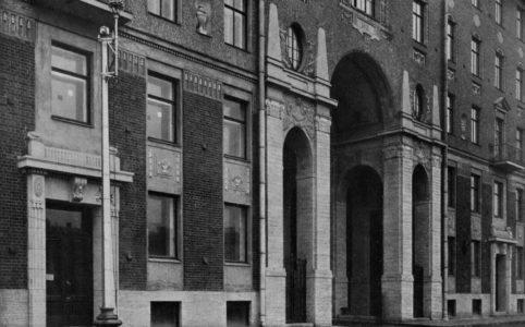 Толстовский дом. Петроград, Фонтанка 52-54. Фото 1910-х гг.