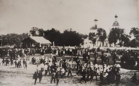 Покровская площадь в Трубчевске. Фото нач. XX в.