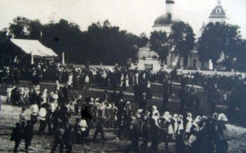 Покровская (Красная) площадь в Трубчевске. Фото нач. XX в.
