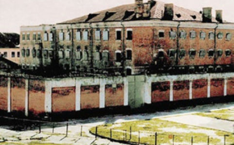 «Тюремный замок» в Брянске.