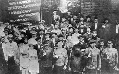Рабочие с большевистскими лозунгами перед выходом на демонстрацию. Юзовка. Июнь 1917 г.