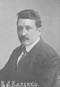 Василий Александрович Ханенко, стародубский уездный предводитель дворянства, зять И. Г. Щегловитова