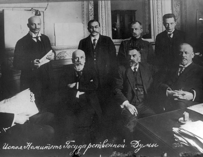 Временный комитет Государственной Думы. Март 1917 года.