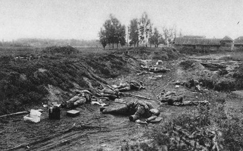 На Восточном фронте Великой войны. 1915-1917 гг.