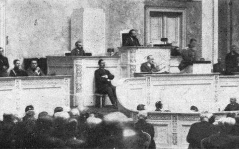 Временный Совет Российской республики. Октябрь 1917 г.