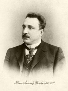 Александр Иванович Южин