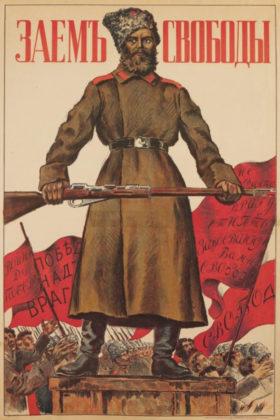 Заем свободы. Борис Кустодиев. 1917 г.