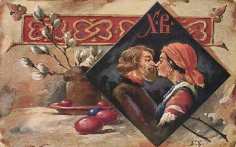 Пасхальная открытка. Худ. Б. Зворыкин. 1910-е гг.