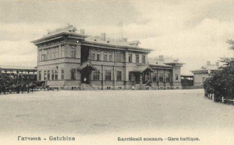 Вокзал в Гатчине