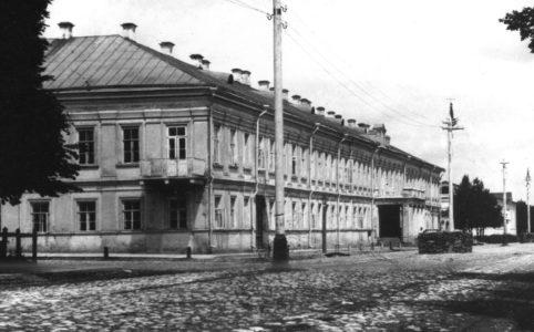 Дом Губернатора в Орле. Фото 1910-х гг.