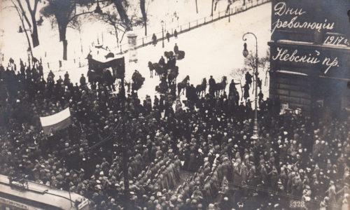 Невский проспект в дни революции. Фото из коллекции Иона Дическу