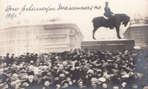 Знаменская площадь (Площадь Восстания). Фото из коллекции Иона Дическу