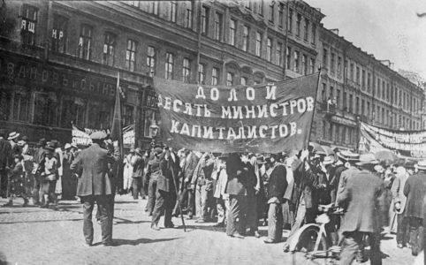 Манифестация 18 июня 1917 года в Петрограде.
