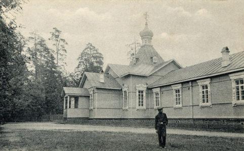 Бежица. Малая деревянная церковь. Фото с почтовой открытки 1914 г. Из коллекции группы ВК «Брянск глазами разных поколений»