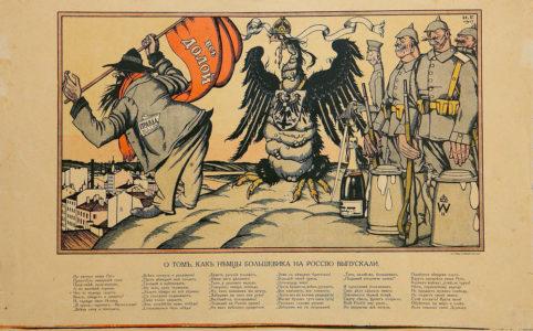 О том, как немцы большевик на Россию выпускали. Худ. И. Билибин. 1917 г.