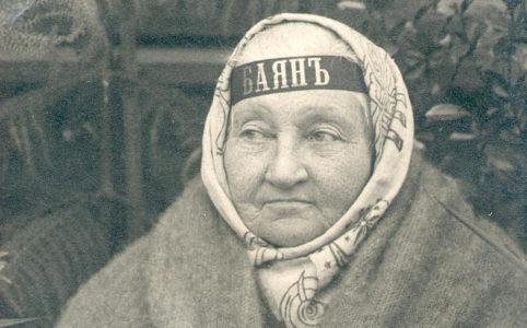 Е. К. Брешко-Брешковская