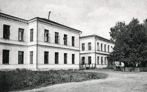 Главная контора Брянского завода в Бежице. Фото 1914 г.
