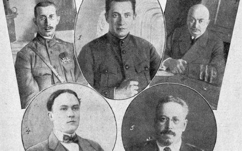 Директория — Совет пяти. Фотоколлаж из журнала «Огонек». 1917 г.