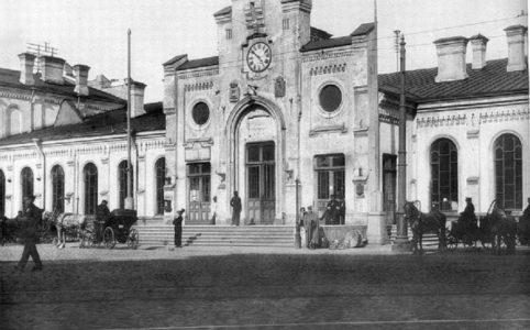 Здание Финляндского вокзала. Фото 1910-х гг.