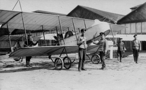 Гатчинская авиашкола. Фото 1910-х гг.