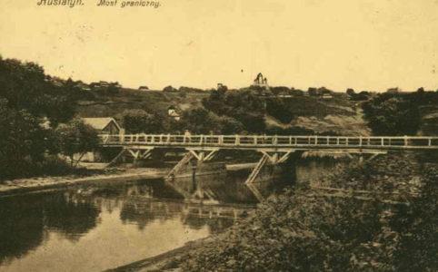 Мост в местечке Гусятин. Фото с открытки нач. XX в.
