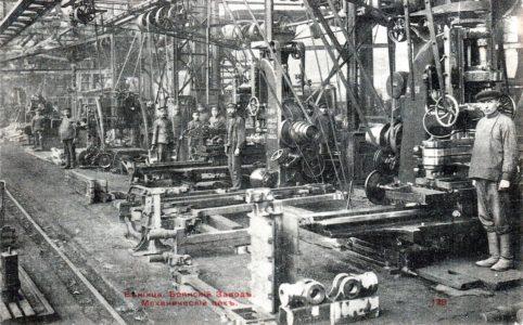 Механический цех Брянского завода в Бежице. Фото с открытки 1900-1910-х гг. Источник: «Брянск глазами разных поколений»