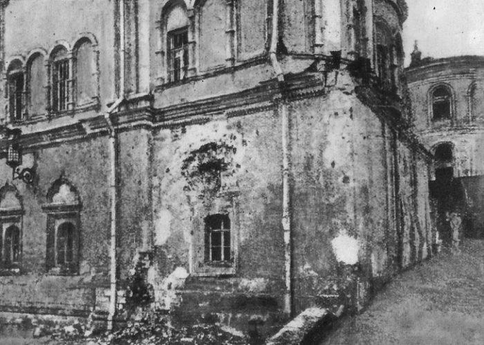 Кремль. Расстрелянная церковь 12 апостолов. 1917 г.
